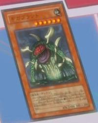 Gigaplant-JP-Anime-5D.png
