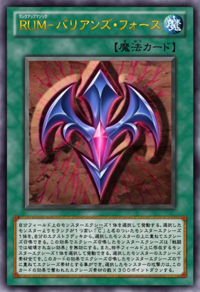 RankUpMagicBariansForce-JP-Anime-ZX-2.png