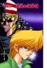 Yu-Gi-Oh! Duel 120 - bunkoban - JP - color.png