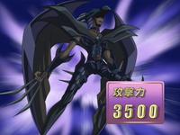 EvilHEROMaliciousFiend-JP-Anime-GX-NC.png