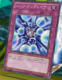 HalfUnbreak-JP-Anime-ZX.png
