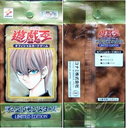 Limited Edition: Kaiba Pack
