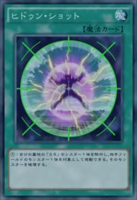 ShockSurprise-JP-Anime-AV.png