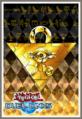 Sleeve-DULI-MillenniumPuzzle.png