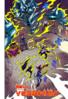 Yu-Gi-Oh! Duel 341 - bunkoban - JP - color.png