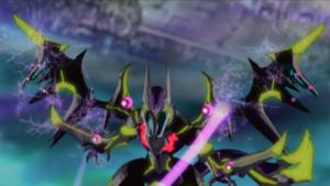 """Supreme King Dragon Dark Rebellion"" activates its effect."