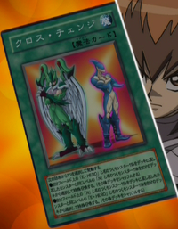 CrossChange-JP-Anime-GX.png