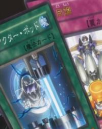 SpeedSpellReactorPod-JP-Anime-5D.png