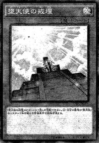 DarklordContact-JP-Manga-OS.png