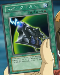 SparkBlaster-JP-Anime-GX-AA.png