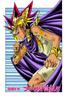 Yu-Gi-Oh! Duel 312 - bunkoban - JP - color.png
