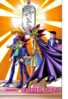 Yu-Gi-Oh! Duel 334 - bunkoban - JP - color.png