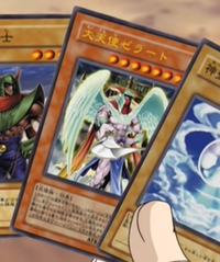 ArchlordZerato-JP-Anime-GX.png