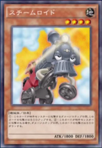 Steamroid-JP-Anime-AV.png