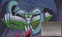 ToonSummonedSkull-JP-Anime-DM-NC.png