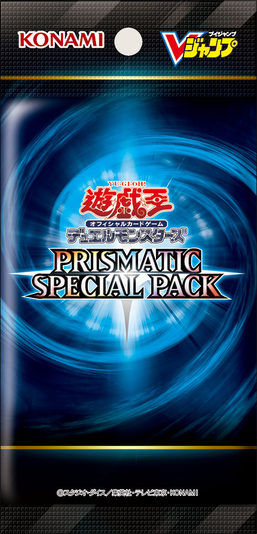 Prismatic Special Pack