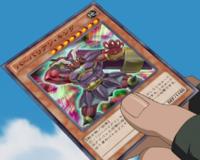 BattleguardKing-JP-Anime-AV.png