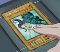 FairysGift-JP-Anime-DM.png