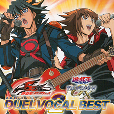 Duel Vocal Best 2.png