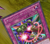 OverlayHunt-JP-Anime-ZX.png