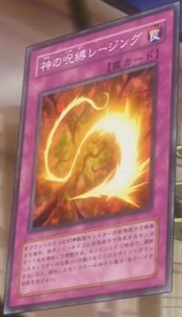 RagingSacredCurse-JP-Anime-5D.png