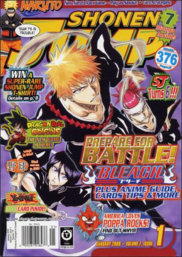 Shonen Jump Vol. 7, Issue 1