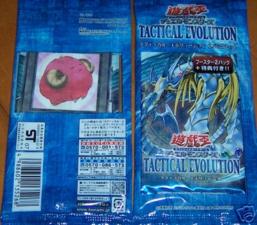 Tactical Evolution 2-Pack Set