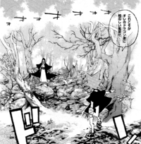Mountain-JP-Manga-SV-NC.png