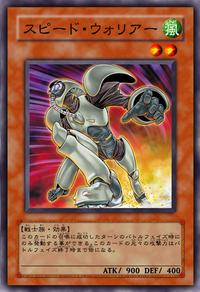 SpeedWarrior-JP-Anime-5D.png