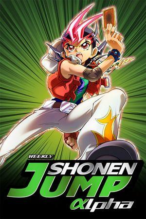 Weekly Shonen Jump Alpha.jpg
