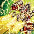 ArmedDragonLightning-OW.png