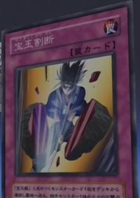 CrystalSlicer-JP-Anime-GX.png