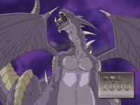 DoomVirusDragon-JP-Anime-DM-NC.png