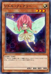 LittleFairy-JP-Anime-AV.png