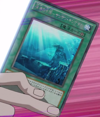 SunkenKingdom-JP-Anime-ZX.png