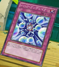 HalfUnbreak-JP-Anime-ZX-2.png