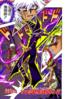 Yu-Gi-Oh! Duel 314 - bunkoban - JP - color.png