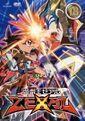 ZEXAL DVD 18.jpg