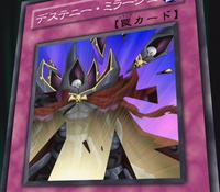 DestinyMirage-JP-Anime-GX.png