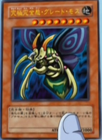 PerfectlyUltimateGreatMoth-JP-Anime-GX.png