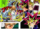 Yu-Gi-Oh! Duel 39 - bunkoban - JP - color.png
