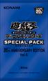 19SP-BoosterJP-Vol5.png