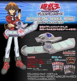 Academy Duel Disk