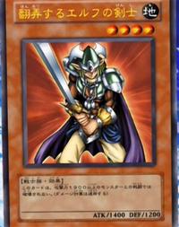 ObnoxiousCelticGuard-JP-Anime-DM-2.png