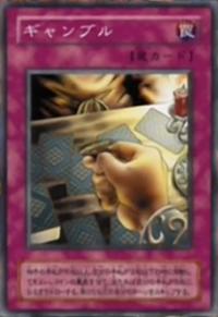 Gamble-JP-Anime-DM.png