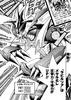 Metalzoa-JP-Manga-DM-NC.png