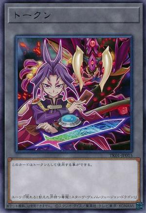 Token-TK01-JP-R-Yuri.png