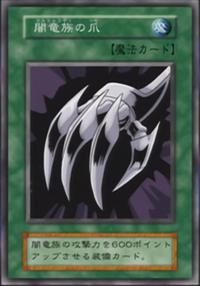 DragonNails-JP-Anime-DM.png