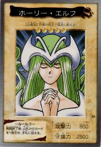MysticalElf-BAN1-JP-C.png