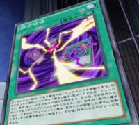 FusionDestruction-JP-Anime-AV.png